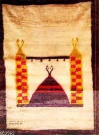 Karapınar Tülü Carpets