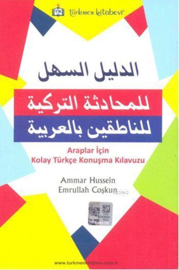 Araplar İçin Kolay Türkçe Konuşma Kılavuzu