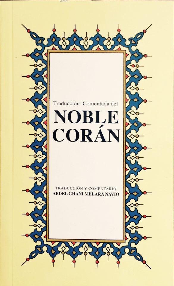 İspanyolca Kur'an-ı Kerim Meâli; Küçük Boy, metinsiz