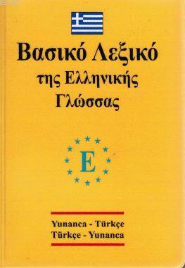 Yunanca - Türkçe ve  Türkçe -Yunanca Standart boy  sözlük PVC; Engin standart PVC  kapak sözlük