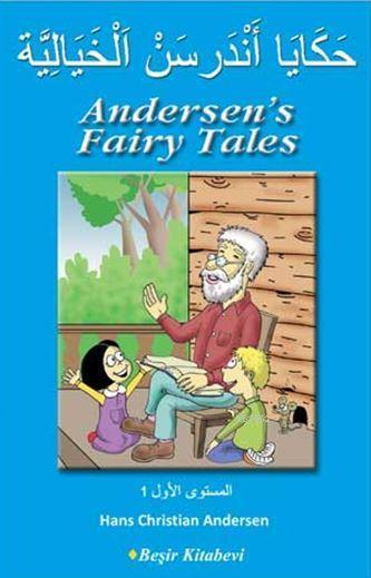 Andersen's Fairy Tales حَكَايَا خَيَالِيَّةٌ
