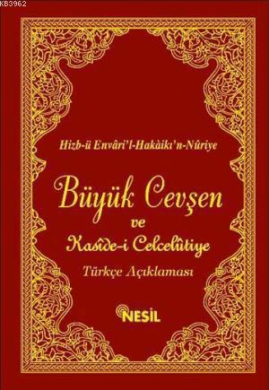 Büyük Cevşen ve Türkçe Açıklaması (Cep Boy - 4 Renk)