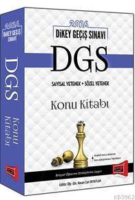 DGS Sayısal Yetenek Sözel Yetenek Konu Kitabı 2016