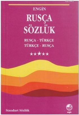 Rusça Sözlük; Rusça - Türkçe / Türkçe - Rusça