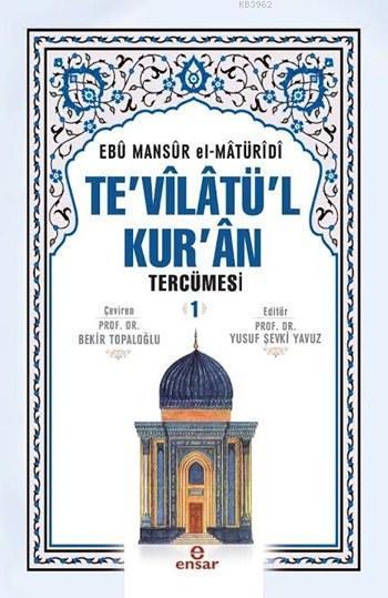 Te'vîlâtül Kur'ân Tercümesi - 1