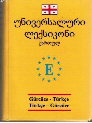 Gürcüce-Türkçe / Türkçe-Gürcüce Sözlük (Cep Boy)