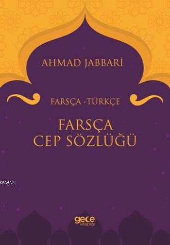 Farsça Cep Sözlüğü; Farsça-Türkçe