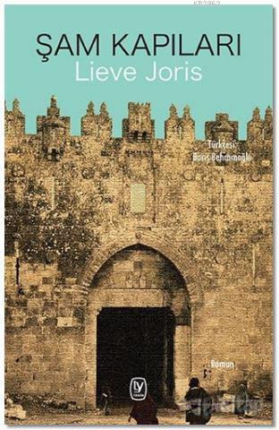 Şam Kapıları