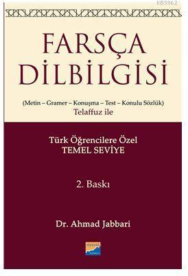 Farsça Dilbilgisi; Metin - Gramer - Konuşma - Test - Konulu Sözlük