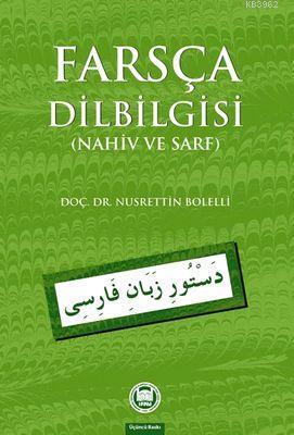 Farsça Dilbilgisi; Nahiv ve Sarf