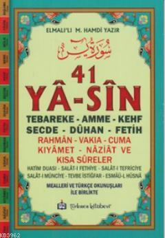 41 Ya-sin (Kod: YAS002-Rahle Boy)