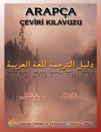 Arapça Çeviri Kılavuzu