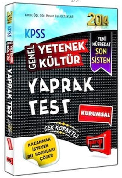 KPSS Genel Kültür Genel Yetenek Yaprak Test