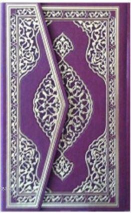 Kur'an-ı Kerim Orta Boy - Bilgisayar Hatlı