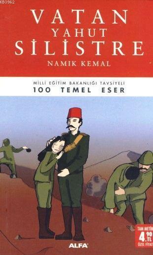 Vatan Yahut Silistre (Cep - Özel Baskı)