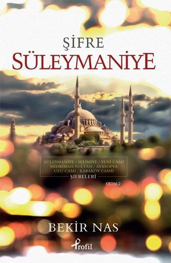 Şifre Süleymaniye
