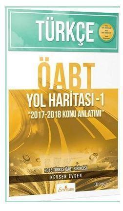 Türkçe ÖABT Yol Haritası 1 2017-2018 Konu Anlatımı