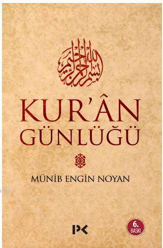 Kur'an Günlüğü