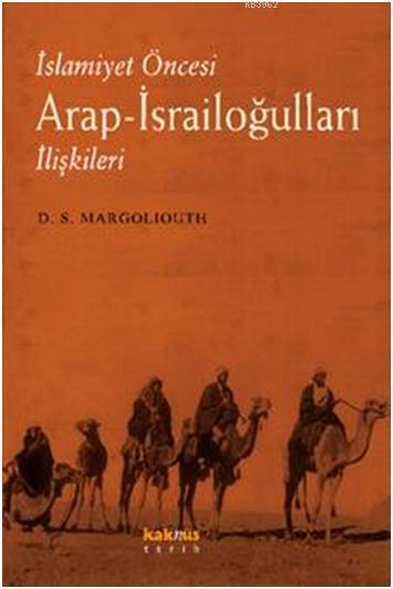 İslamiyet Öncesi Arap -İsrailoğulları İlişkileri