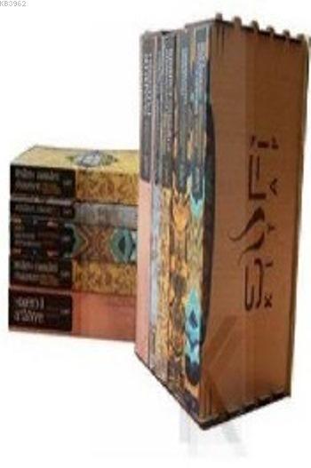 Tasavvuf Klasikleri Seti 5 Kitap; Ahşap Kutu Hediyeli