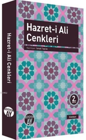 Hazreti Ali Cenkleri