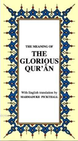 İngilizce Kur'an  Kerim Meâli; Küçük Boy Metinsiz