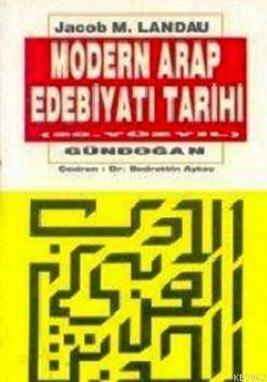 Modern Arap Edebiyat Tarihi (20.yüzyıl)