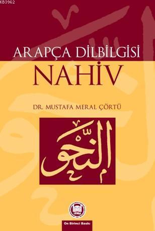 Arapça Dilbilgisi Nahiv