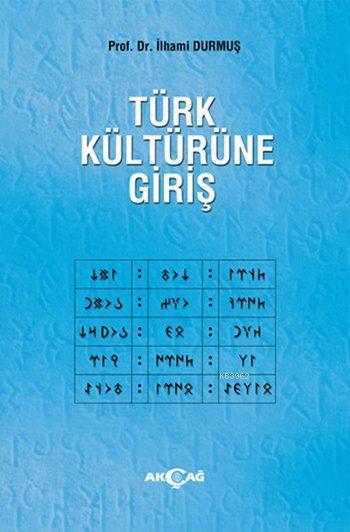 Türk Kültürüne Giriş