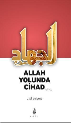 Allah Yolunda Cihan