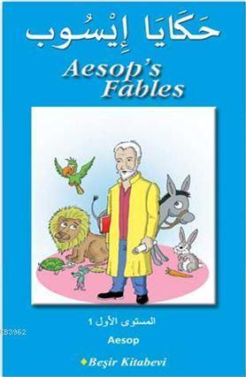 Aesop's Fables حَكَايَا إِيْسُوب
