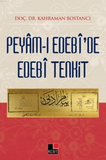 Peyam-ı Edebi'de Edebi Tenkit