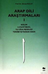 Arap Dili Araştırmaları 1; Sesler, Lugavî İbdâl, İlk Sîga Meselesi, Terkîbî İştikâkın Sınırı