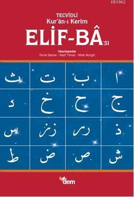 Tecvidli Kur'an'ı Kerim Elif-Ba'sı (3 Cd Hediyeli)