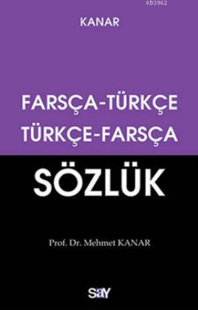 Farsça - Türkçe / Türkçe - Farsça Sözlük (Küçük Boy, Dönüşümlü)