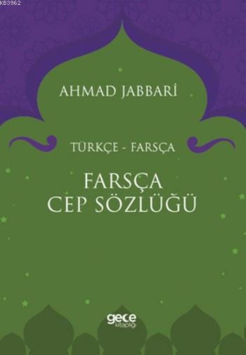 Farsça Cep Sözlüğü 2; Türkçe-Farsça