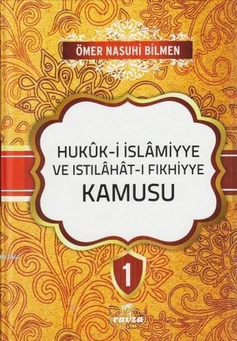 Hukuk-i İslamiyye ve Istılahat-ı Fıkhiyye Kamusu (8 Cilt-Şamua)