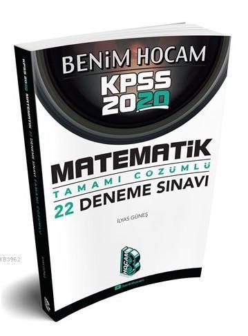 2020 KPSS Matematik Tamamı Çözümlü 22 Deneme Benim Hocam Yayınları