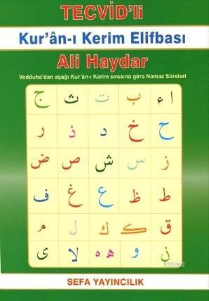 Tecvid'li Kur'an-ı Kerim Elifbası