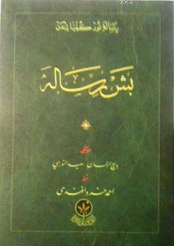 Beş Risale (Osmanlıca, Çanta Boy, Karton Kapak)