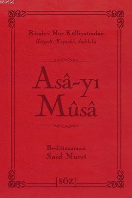 Asa-yı Musa (Çanta Boy); Risale-i Nur Külliyatından Lügatlı, Kaynaklı, İndeksli