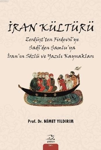 İran Kültürü
