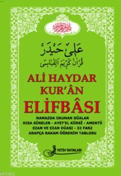 Ali Haydar Kur'an Elifbası