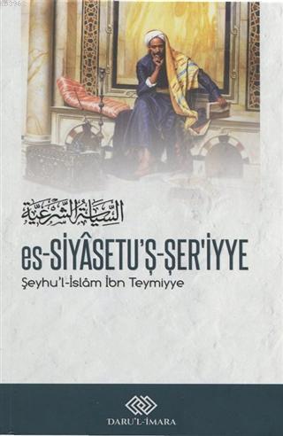 es-Siyasetu'ş-Şer'iyye