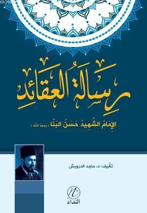 Riseletu'l Akaid Li İmam Hasan el Benna