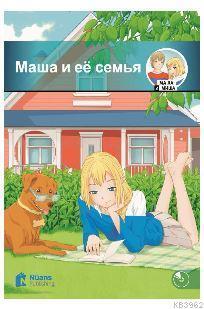 Masha i yeyo semya +CD (Маша и её семья) A1-160 slov (MM.1)