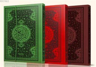 Çelik Kalem Kur'an-ı Kerim Seti (Ciltli)