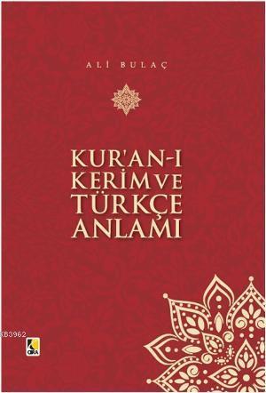 Kur'an-ı Kerim ve Türkçe Anlamı (Hafız Boy)