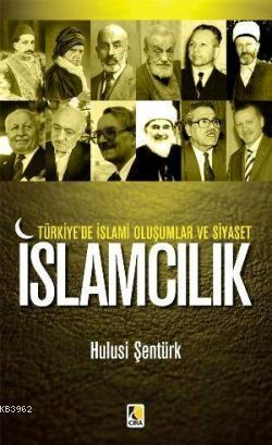 İslamcılık; Türkiye'de İslami Oluşumlar ve Siyaset