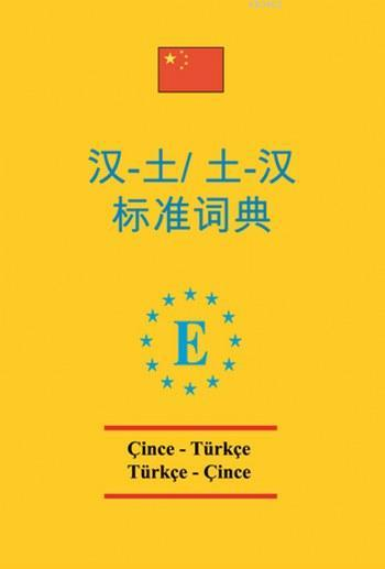 Çince - Türkçe ve  Türkçe-Çince  Standart  Sözlük PVC